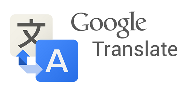 הוספת Google Translate לחנות